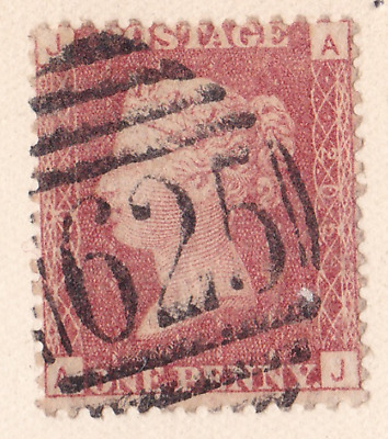 Plate-205 SG43 Penny Red GB Victorian postage stamp many letters available