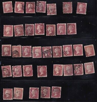 plate-191 SG43 Penny Red GB Victorian postage stamp