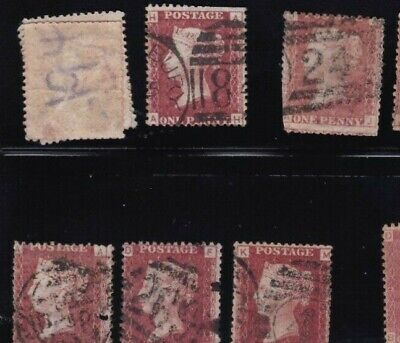 plate-204 SG43 Penny Red GB Victorian postage stamp