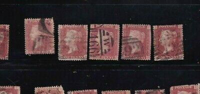 plate-200 SG43 Penny Red GB Victorian postage stamp
