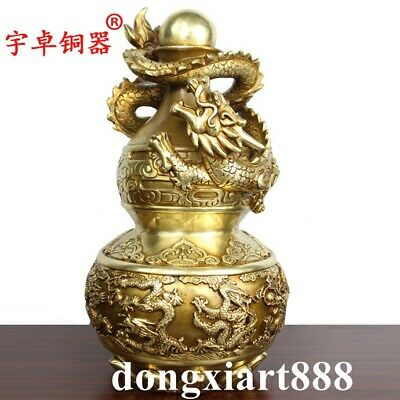 32 cm Chinese Pure Brass Dragon Play bead Wealth Fengshui bottle gourd Statue
