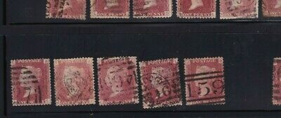 plate-120 SG43 Penny Red GB Victorian postage stamp