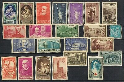 France timbres neufs gomme intacte lot 2