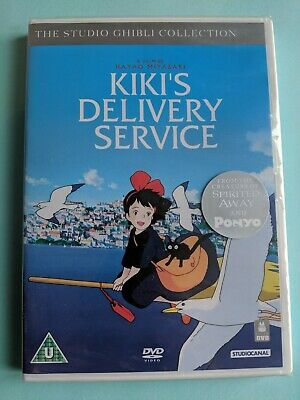 Kiki's Delivery Service Studio Ghibli Collection  DVD New Sealed