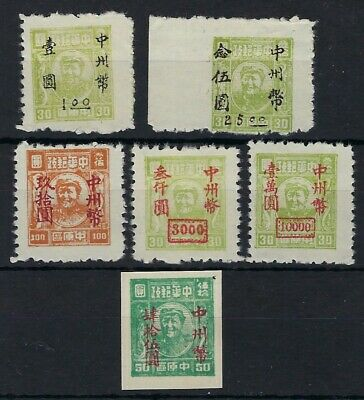China Central 1949 Zhongzhou Mao Tse-tung set of 6 surcharges unused
