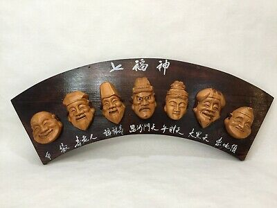 """Vintage Japanese 7 Lucky God Wooden Mask Set For Wall Hanging, 32"""" X 9"""" (Rare)"""