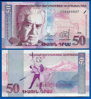 Armenia P-41 50 Dram Year 1998 Composer Uncirculated Banknote Asia