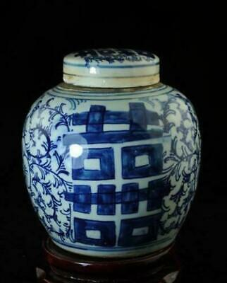 "Chinese Old Hand-Made Blue And White Porcelain Hand Painted""囍"" Tea Pot"