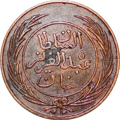 O9896 Tunisia Kharub Abdulaziz & Muhammad III 1865 1281 XF+ -> Make offer