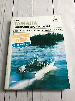 Yamaha 115 Outboard Manual