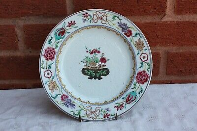 18th Century Chinese Famille Rose Plate Yongzheng Period