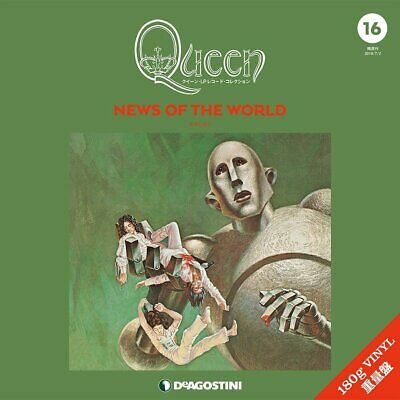 Queen Deagostini LP Record Collection #16 News Of The World Book+LP Japan F/S