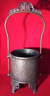 Antique Pairpoint Mfg Co Silverplate Pickle Castor Caddy Floral Pattern 2010