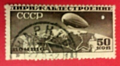 Russian Zeppelin, Airmail, C18,Used, C,V, #30,00 Only $5.99
