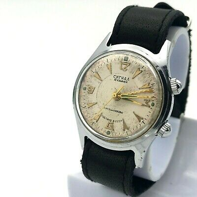 POLJOT Alarm Signal MCHZ1 SU Serviced Soviet Men's Watch Vintage Rare Mechanical
