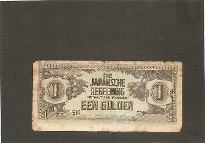 1942 Dutch East Indies One Gulden World War II era - Japanese Invasion Money