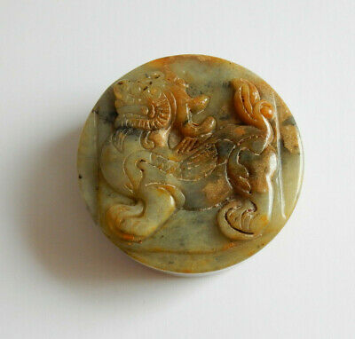Vintage Chinese Stone Hardstone Fu Dog Foo Dog Seal Stamp Hand Carved