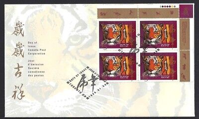 Canada   # 1708 URpb    YEAR OF THE TIGER     New 1998 Unaddressed