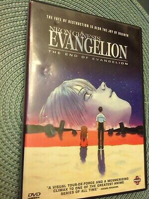Neon Genesis Evangelion - Movie: The End of Evangelion -DVD