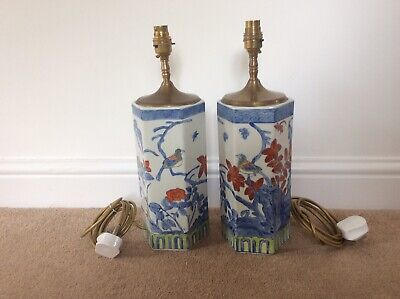 Pair Chinese Handpainted Table Lamps