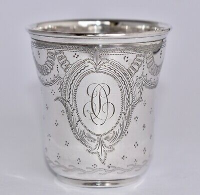 Superb Antique French Sterling Silver Cup / Christening Cup / Wine .950 purity