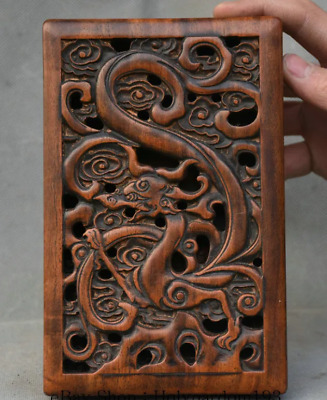 """7.2"""" Old Chinese Huanghuali Wood Dynasty Carved Dragon Fish inkstone inkslab Box"""