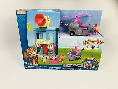 LAST ONE PAW Patrol Adventure Bay Animal Rescue Skye Townset Toys R Us  Exclusive