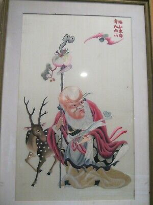 Antique Chinese Art, Embroidery, Silk, God of Longevity