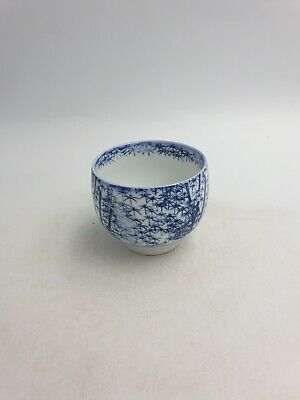 Japanese Fine Porcelain Small Footed Cup Blue & White Bamboo Plant Motif Stamped