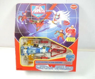 Battle of the Planets 77271 Gatchaman Gatcha-Spaltan Space Ship Ship Popy (L)