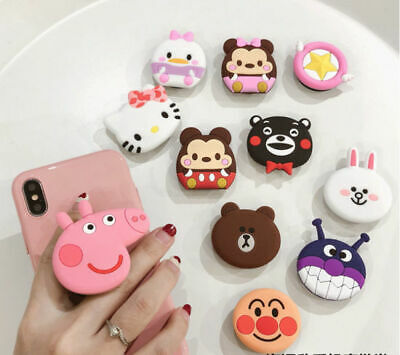Cute 3D Cartoon Universal Moblie Phone Expanded Air Bag Stand Finger Ring Holder