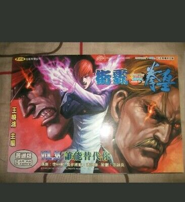 Capcom vs SNK Comics Vol #36