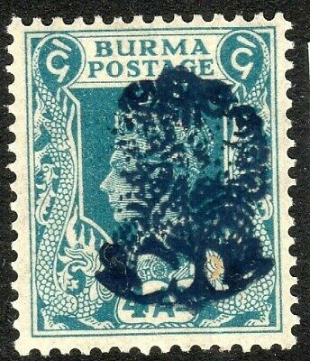 Burma 1942 Japanese Occupation greenish-blue 4a mint SG J32