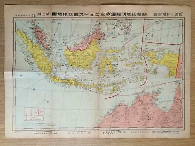 WWII JAPAN MILITARY MAP 'Netherlands Indonesia for listen News' SOUTHEAST ASIA