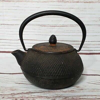 Vintage Antique Chinese  Cast Iron Tea Pot kettle Signed Stamped