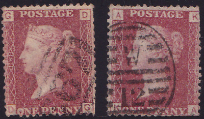 plate-88 SG43 1D Penny Red GB Victorian postage stamp
