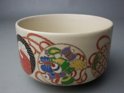 9Tc Japanese Vintage Signed Ceramic Chawan Tea Bowl Tea Ceremony Free Shipping