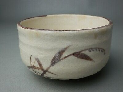 19Tc Japanese Vintage Signed Ceramic Chawan Bowl Tea Ceremony Free Shipping