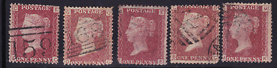 plate-112 SG43 1D Penny Red GB Victorian postage stamp