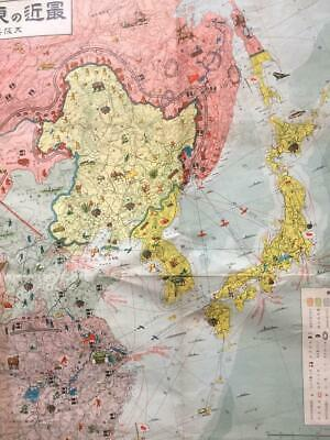 Wwii Pictorial Map Power Relationships East Asia Sino Japanese War Pacific War