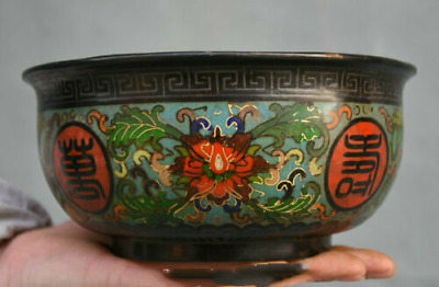 """6"""" Marked Old Chinese Royal Palace Bronze Cloisonne Carved Flower Round Bowl"""