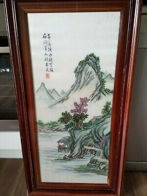 Japanese Chinese Oriental  Framed  Picture .