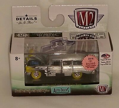 2016 M2 Convention Exclusive Super Chase Car 1957 Chevy Beauville Raw! 1 Of 252!