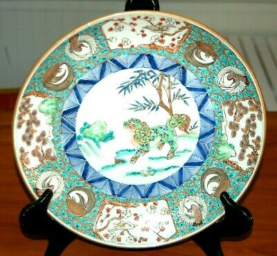 ANTIQUE JAPANESE IMARI Charger Meiji 19th Century Porcelain Arita 12-Inch Plate