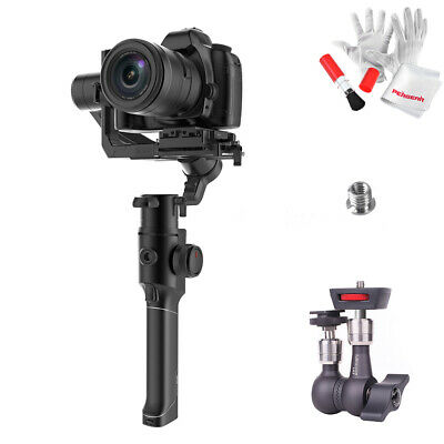 US MOZA Air 2 3-Axis Handheld Gimbal Stabilizer for Mirrorless DSLR+ Magic Arm