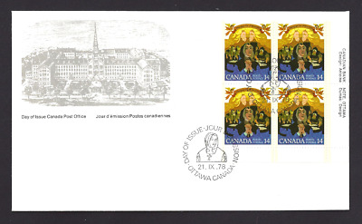 Canada  # 768 LRpb    MARGUERITE d  YOUVILLE    New 1978 Unaddressed