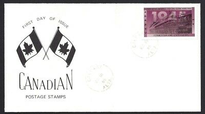 Canada  # 1450  SECOND WORLD WAR 1942 - SPECIAL CACHET    New 1992 Unaddressed