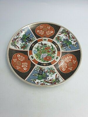 """Japanese Imari Ware 8.5"""" Display Plate Peacock Birds Cart Floral Gold Etched"""