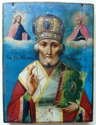 Antique Russian Icon of Saint Nicholas. 19th Century.