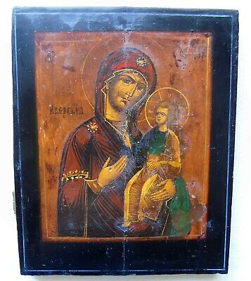 """Antique Russian icon of the Virgin """"Iverskaya"""".19th Century.Offer your price!"""